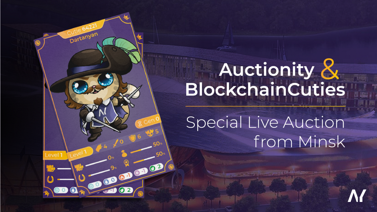 Blockchain Cuties Special Live Auction on Auctionity